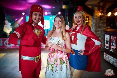 Вечеринка «Ретро FM», 24 августа 2019 - Ресторан «Максимилианс» Новосибирск - 26