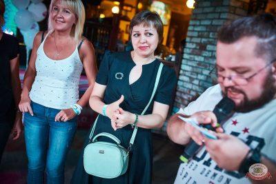 Вечеринка «Ретро FM», 24 августа 2019 - Ресторан «Максимилианс» Новосибирск - 27