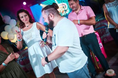 Вечеринка «Ретро FM», 24 августа 2019 - Ресторан «Максимилианс» Новосибирск - 28