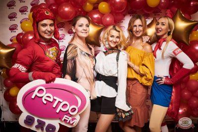 Вечеринка «Ретро FM», 24 августа 2019 - Ресторан «Максимилианс» Новосибирск - 3