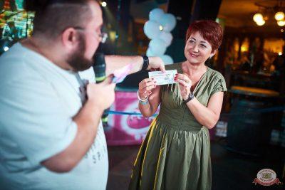 Вечеринка «Ретро FM», 24 августа 2019 - Ресторан «Максимилианс» Новосибирск - 30
