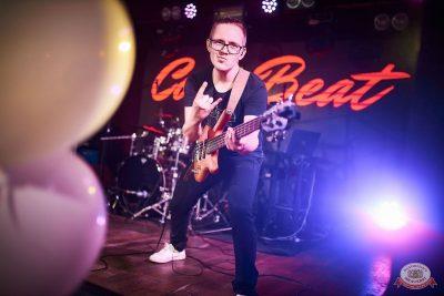 Вечеринка «Ретро FM», 24 августа 2019 - Ресторан «Максимилианс» Новосибирск - 32