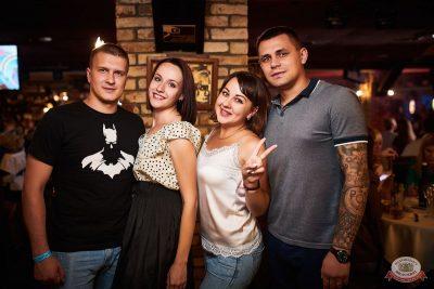 Вечеринка «Ретро FM», 24 августа 2019 - Ресторан «Максимилианс» Новосибирск - 35