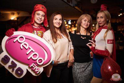 Вечеринка «Ретро FM», 24 августа 2019 - Ресторан «Максимилианс» Новосибирск - 37