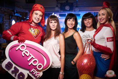 Вечеринка «Ретро FM», 24 августа 2019 - Ресторан «Максимилианс» Новосибирск - 38
