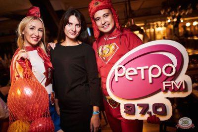 Вечеринка «Ретро FM», 24 августа 2019 - Ресторан «Максимилианс» Новосибирск - 45