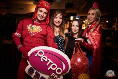 Вечеринка «Ретро FM», 24 августа 2019 - Ресторан «Максимилианс» Новосибирск - 50