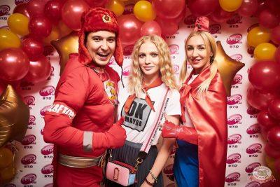 Вечеринка «Ретро FM», 24 августа 2019 - Ресторан «Максимилианс» Новосибирск - 6
