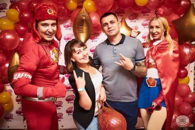 Вечеринка «Ретро FM», 24 августа 2019 - Ресторан «Максимилианс» Новосибирск - 7