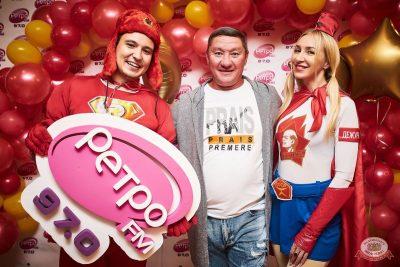 Вечеринка «Ретро FM», 24 августа 2019 - Ресторан «Максимилианс» Новосибирск - 8