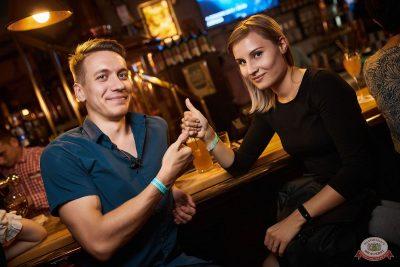 Стендап: Косицын, Каргинов, Складчикова, 28 августа 2019 - Ресторан «Максимилианс» Новосибирск - 14