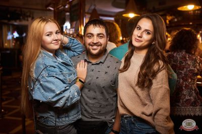 Стендап: Косицын, Каргинов, Складчикова, 28 августа 2019 - Ресторан «Максимилианс» Новосибирск - 24