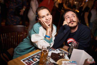 Стендап: Косицын, Каргинов, Складчикова, 28 августа 2019 - Ресторан «Максимилианс» Новосибирск - 36