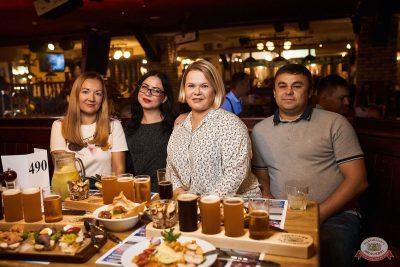 Стендап: Косицын, Каргинов, Складчикова, 28 августа 2019 - Ресторан «Максимилианс» Новосибирск - 37