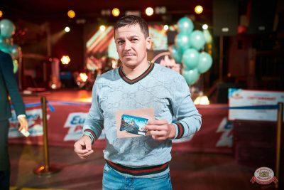 Финал акции «Билеты в лето», 5 сентября 2019 - Ресторан «Максимилианс» Новосибирск - 10
