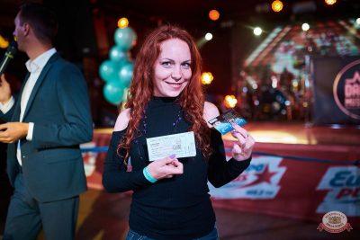 Финал акции «Билеты в лето», 5 сентября 2019 - Ресторан «Максимилианс» Новосибирск - 14