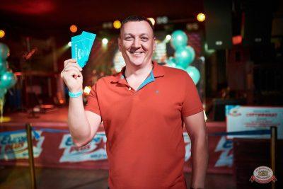 Финал акции «Билеты в лето», 5 сентября 2019 - Ресторан «Максимилианс» Новосибирск - 15