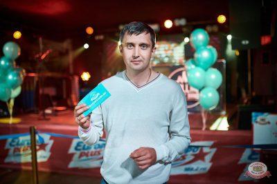 Финал акции «Билеты в лето», 5 сентября 2019 - Ресторан «Максимилианс» Новосибирск - 16