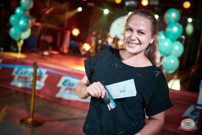Финал акции «Билеты в лето», 5 сентября 2019 - Ресторан «Максимилианс» Новосибирск - 17
