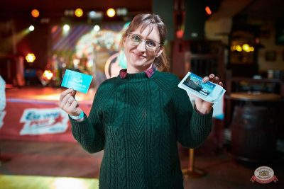 Финал акции «Билеты в лето», 5 сентября 2019 - Ресторан «Максимилианс» Новосибирск - 20