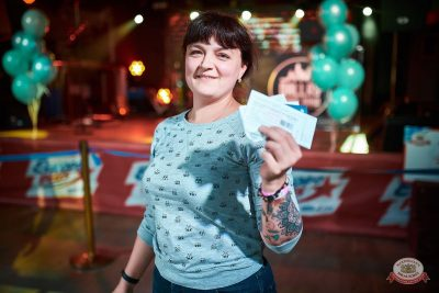 Финал акции «Билеты в лето», 5 сентября 2019 - Ресторан «Максимилианс» Новосибирск - 21