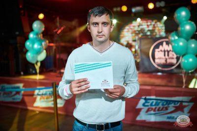 Финал акции «Билеты в лето», 5 сентября 2019 - Ресторан «Максимилианс» Новосибирск - 23