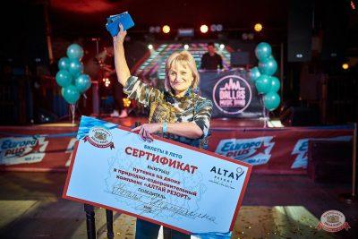 Финал акции «Билеты в лето», 5 сентября 2019 - Ресторан «Максимилианс» Новосибирск - 25