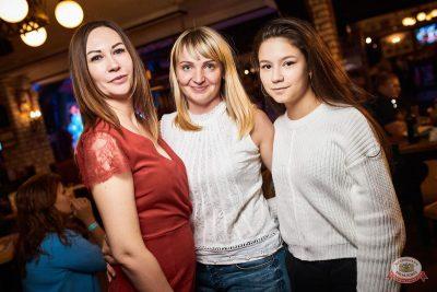 Финал акции «Билеты в лето», 5 сентября 2019 - Ресторан «Максимилианс» Новосибирск - 28