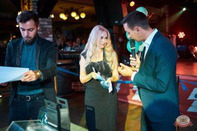 Финал акции «Билеты в лето», 5 сентября 2019 - Ресторан «Максимилианс» Новосибирск - 3