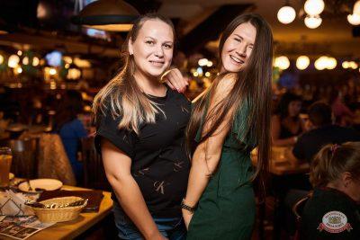 Финал акции «Билеты в лето», 5 сентября 2019 - Ресторан «Максимилианс» Новосибирск - 34