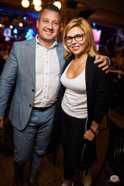 Финал акции «Билеты в лето», 5 сентября 2019 - Ресторан «Максимилианс» Новосибирск - 35