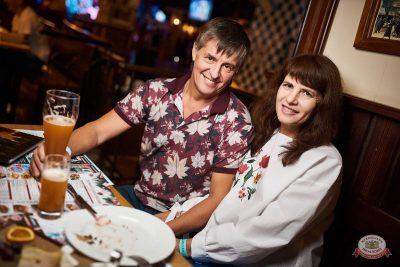 Финал акции «Билеты в лето», 5 сентября 2019 - Ресторан «Максимилианс» Новосибирск - 36