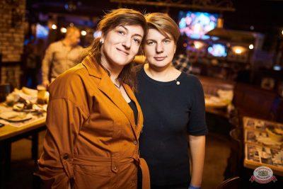 Финал акции «Билеты в лето», 5 сентября 2019 - Ресторан «Максимилианс» Новосибирск - 37