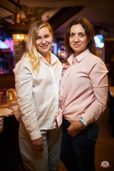 Финал акции «Билеты в лето», 5 сентября 2019 - Ресторан «Максимилианс» Новосибирск - 39