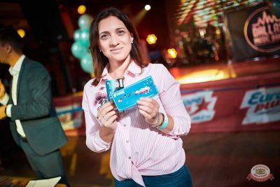 Финал акции «Билеты в лето», 5 сентября 2019 - Ресторан «Максимилианс» Новосибирск - 4