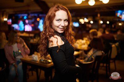 Финал акции «Билеты в лето», 5 сентября 2019 - Ресторан «Максимилианс» Новосибирск - 40