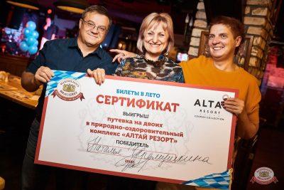 Финал акции «Билеты в лето», 5 сентября 2019 - Ресторан «Максимилианс» Новосибирск - 43