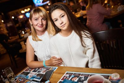 Финал акции «Билеты в лето», 5 сентября 2019 - Ресторан «Максимилианс» Новосибирск - 44