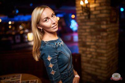 Финал акции «Билеты в лето», 5 сентября 2019 - Ресторан «Максимилианс» Новосибирск - 46