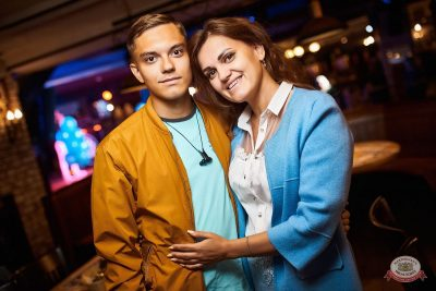 Финал акции «Билеты в лето», 5 сентября 2019 - Ресторан «Максимилианс» Новосибирск - 47