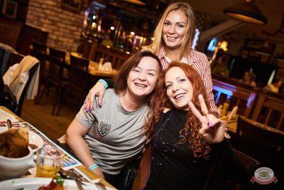 Финал акции «Билеты в лето», 5 сентября 2019 - Ресторан «Максимилианс» Новосибирск - 49