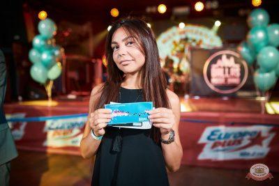 Финал акции «Билеты в лето», 5 сентября 2019 - Ресторан «Максимилианс» Новосибирск - 6