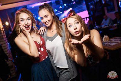 «Дыхание ночи»: Pin-up party, 13 сентября 2019 - Ресторан «Максимилианс» Новосибирск - 21