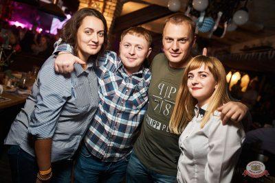 «Дыхание ночи»: Pin-up party, 13 сентября 2019 - Ресторан «Максимилианс» Новосибирск - 22