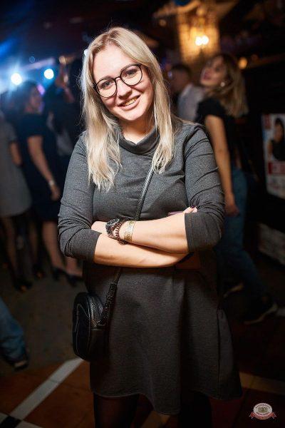 «Дыхание ночи»: Pin-up party, 13 сентября 2019 - Ресторан «Максимилианс» Новосибирск - 28