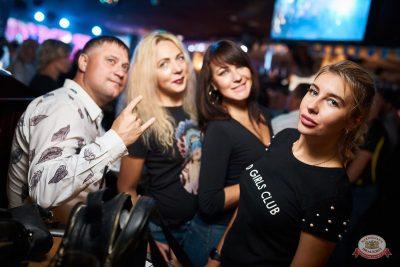 «Дыхание ночи»: Pin-up party, 13 сентября 2019 - Ресторан «Максимилианс» Новосибирск - 29