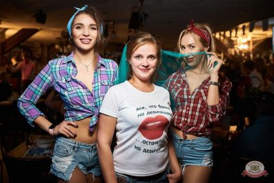«Дыхание ночи»: Pin-up party, 13 сентября 2019 - Ресторан «Максимилианс» Новосибирск - 30