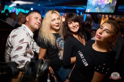 «Дыхание ночи»: Pin-up party, 13 сентября 2019 - Ресторан «Максимилианс» Новосибирск - 34