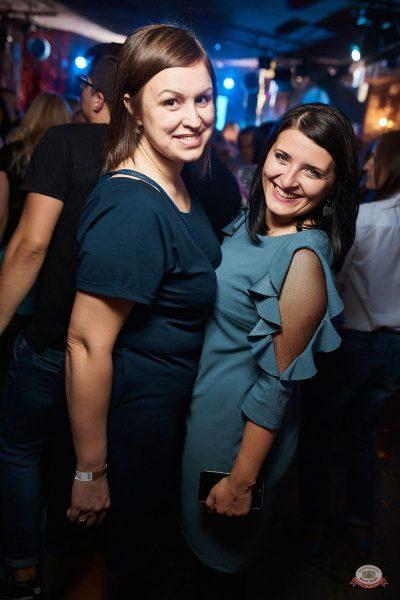 «Дыхание ночи»: Pin-up party, 13 сентября 2019 - Ресторан «Максимилианс» Новосибирск - 48