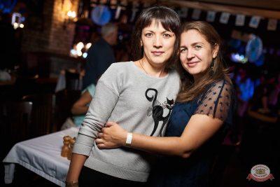 «Дыхание ночи»: Pin-up party, 13 сентября 2019 - Ресторан «Максимилианс» Новосибирск - 50